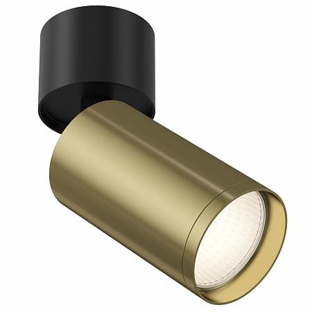 Потолочный светильник Maytoni Focus S C050CL-1BBS