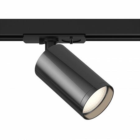 Трековый светильник Maytoni Focus S TR020-1-GU10-BGF