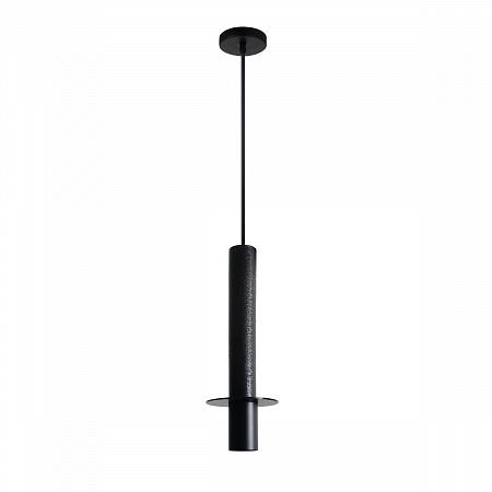 Подвесной светильник Favourite Rocky 2832-1P