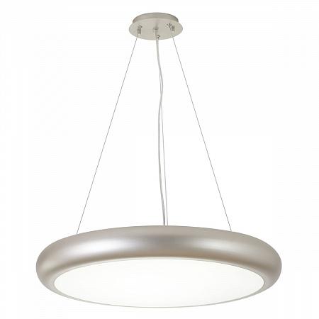 Подвесной светодиодный светильник Favourite Smiler 2828-1PC