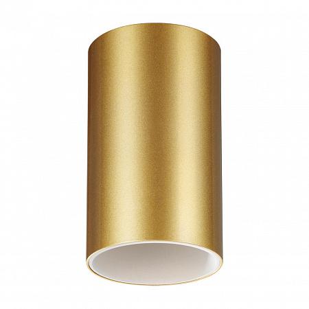 Накладной светильник Novotech Elina 370728