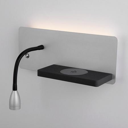 Бра Elektrostandard Kofro R Led серебро/чёрный MRL LED 1112