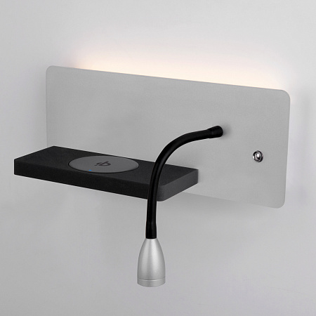Бра Elektrostandard Kofro L Led серебро/чёрный MRL LED 1112