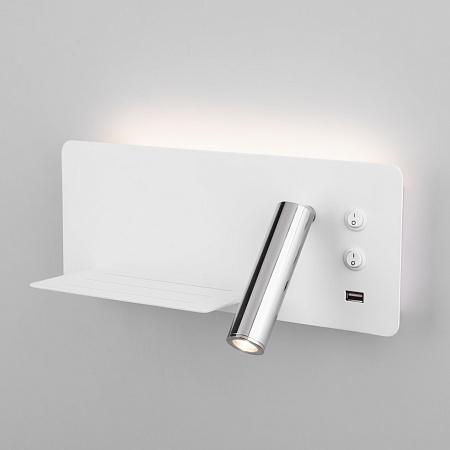 Светодиодный спот Elektrostandard Fant L LED белый/хром MRL LED 1113