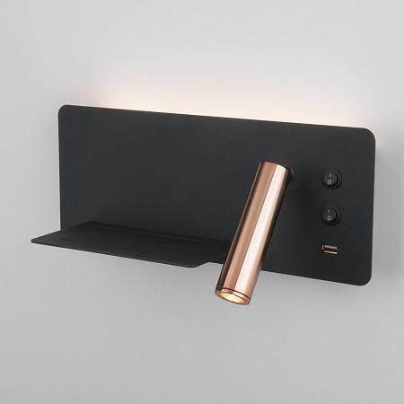 Светодиодный спот Elektrostandard Fant L LED чёрный/золото MRL LED 1113