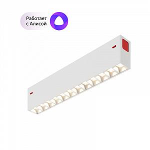 Линейный светильник Denkirs Smart DK8001-WH