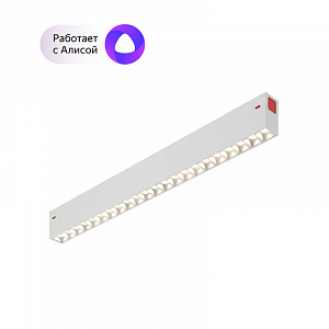 Линейный светильник Denkirs Smart DK8002-WH