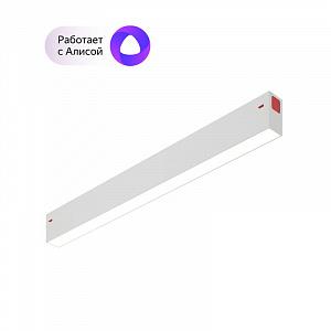 Линейный светильник Denkirs Smart DK8004-WH