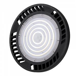 Промышленный подвесной светильник Mantra Urano, 120 градусов 7428