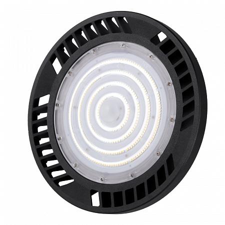 Промышленный подвесной светильник Mantra Urano, 120 градусов 7431