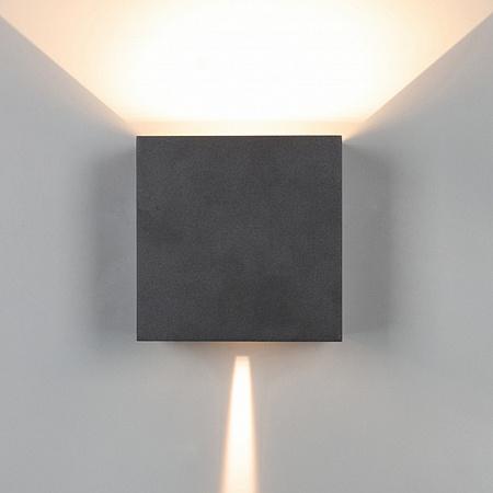 Настенный уличный светильник Mantra Davos 7437