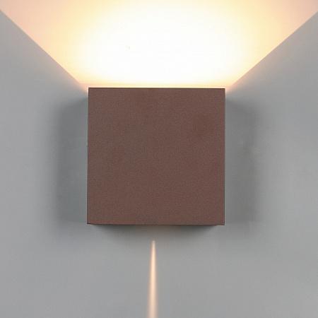 Настенный уличный светильник Mantra Davos 7438