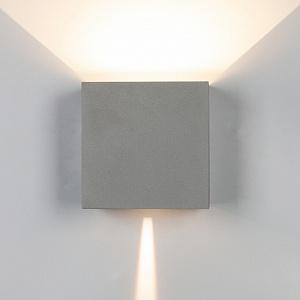 Настенный уличный светильник Mantra Davos 7435