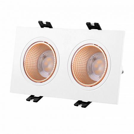 Встраиваемый светильник Denkirs DK3022 DK3072-WBR