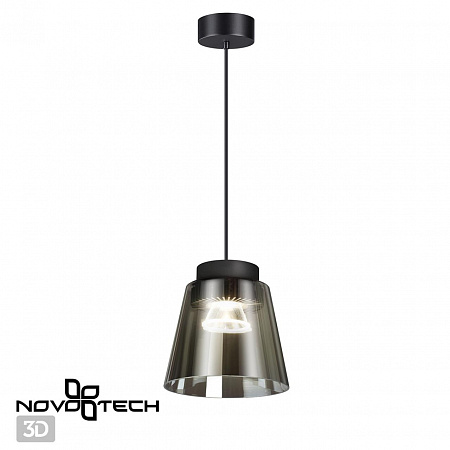 Подвесной светильник Novotech Over 358643