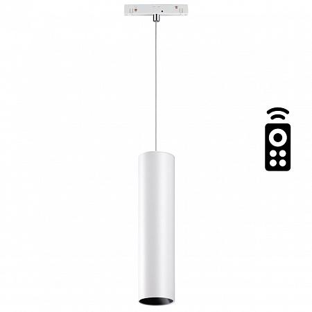 Трековый светильник Novotech Flum 358635