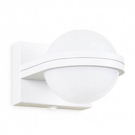 Бра Ambrella light Wall FW555