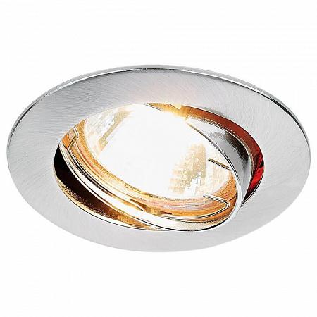 Встраиваемый светильник Ambrella light Classic 104S SS