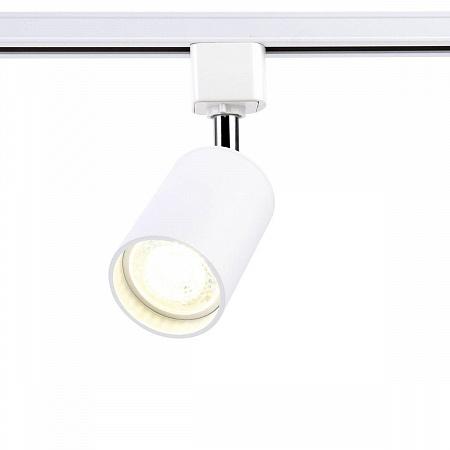 Трековый светильник Ambrella light Track System GL5121