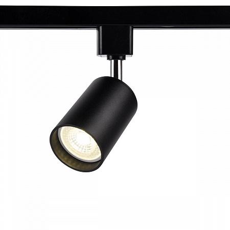 Трековый светильник Ambrella light Track System GL5123
