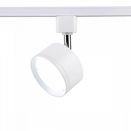 Трековый светильник Ambrella light Track System GL5356