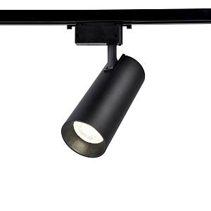 Трековый светодиодный светильник Ambrella light Track System GL5859