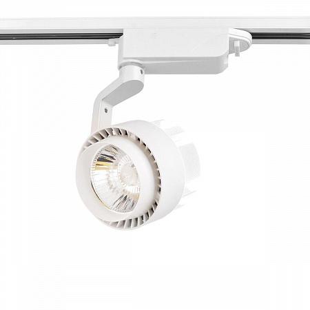 Трековый светодиодный светильник Ambrella light Track System GL6104
