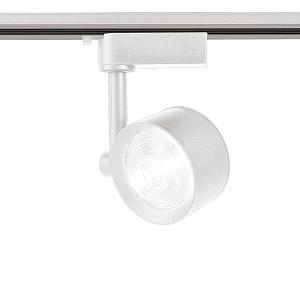 Трековый светодиодный светильник Ambrella light Track System GL6389