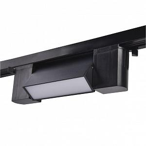 Трековый светодиодный светильник Ambrella light Track System GL6660