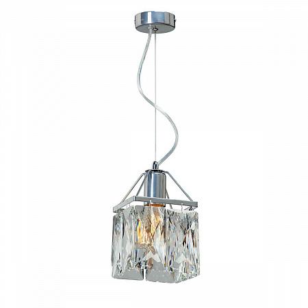 Подвесной светильник Vitaluce V5288-9/1S