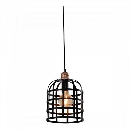 Подвесной светильник Rivoli Zenzi 5026-201 Б0050337