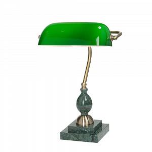 Настольная лампа Vitaluce V2910/1L