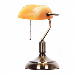 Настольная лампа Lumina Deco Banker LDT 305 YL