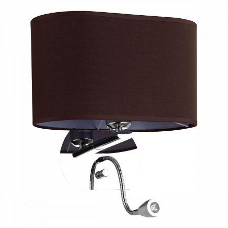 Бра Lumina Deco Aruni LDW 6052-2 BR