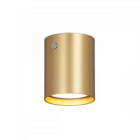 Накладной светильник Vitaluce V4639-8/1PL