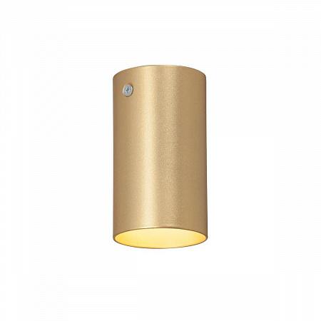 Накладной светильник Vitaluce V4640-8/1PL