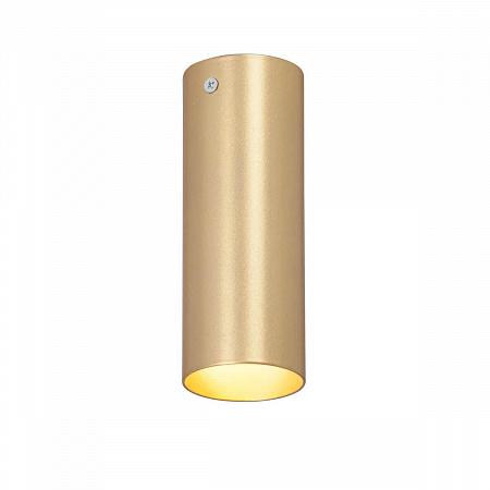 Накладной светильник Vitaluce V4641-8/1PL