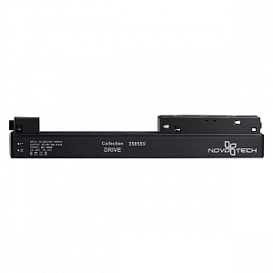 Встраиваемый однофазный драйвер в шинопровод Novotech Flum 48V 100W 358559