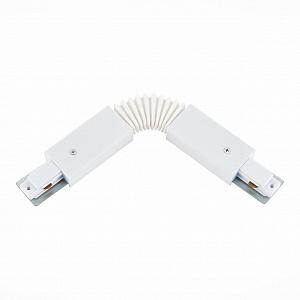 Коннектор гибкий ST-Luce ST002 ST002.509.00