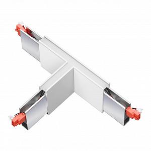 Подвесной светодиодный светильник Novotech Iter 135118