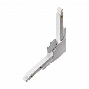 Соединитель с токопроводом для шинопровода Г-образный 48V Novotech Flum 135123