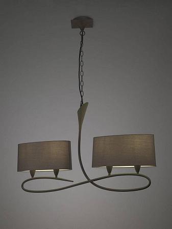 Подвесной светильник Mantra Lua 3680