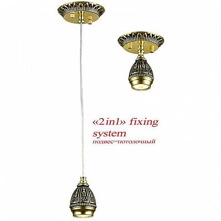 Подвесной светильник Favourite Sorento 1586-1P