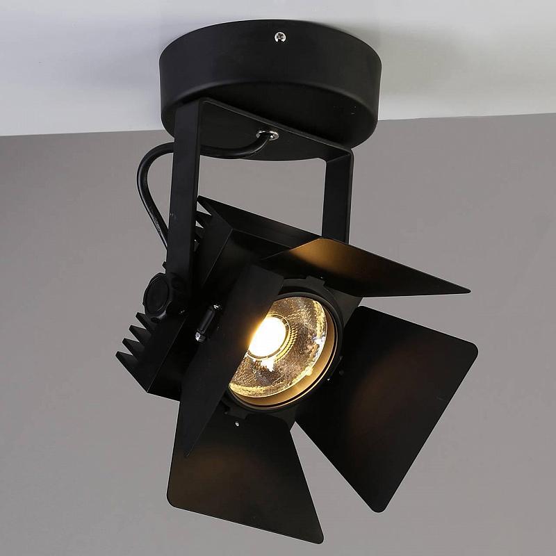 Светодиодный спот Favourite Projector 1770-1U