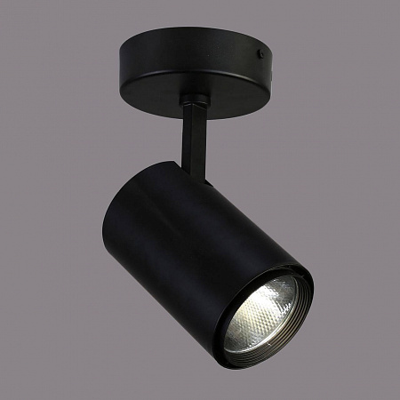 Светодиодный спот Favourite Projector 1772-1U