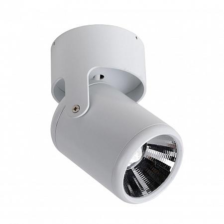 Светодиодный спот Favourite Projector 1980-1U