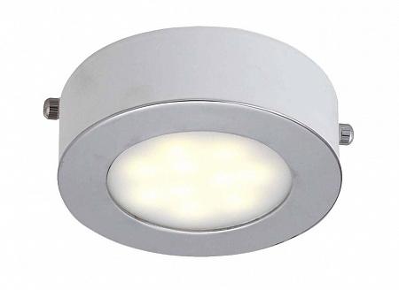 Потолочный светильник Favourite Lustige 1726-1C