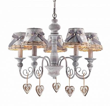Подвесная люстра Arte Lamp Fattoria A5290LM-5RI