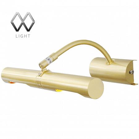 Подсветка для картин MW-Light Вернисаж 502020802