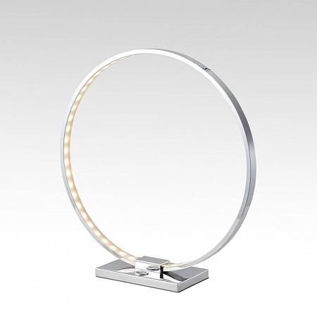 Настольная лампа Lucia Tucci Modena T170 LED